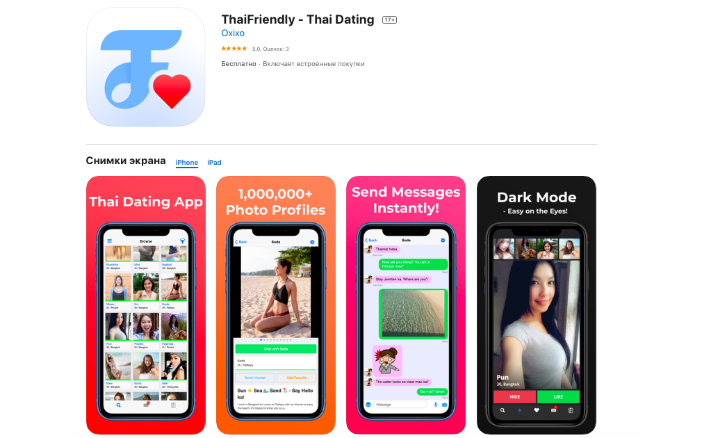 ThaiFriendly app